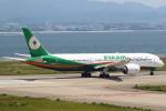セブンさんが、関西国際空港で撮影したエバー航空 787-9の航空フォト(飛行機 写真・画像)