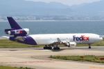 セブンさんが、関西国際空港で撮影したフェデックス・エクスプレス MD-11Fの航空フォト(飛行機 写真・画像)