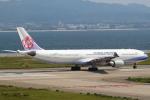セブンさんが、関西国際空港で撮影したチャイナエアライン A330-302の航空フォト(写真)