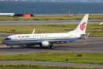 セブンさんが、関西国際空港で撮影した中国国際航空 737-89Lの航空フォト(飛行機 写真・画像)