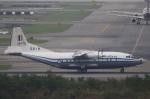 ミャンマー空軍