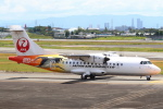 セブンさんが、伊丹空港で撮影した日本エアコミューター ATR-42-600の航空フォト(飛行機 写真・画像)