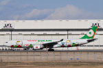 panchiさんが、成田国際空港で撮影したエバー航空 A330-302Xの航空フォト(飛行機 写真・画像)