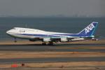 やつはしさんが、羽田空港で撮影した全日空 747-481(D)の航空フォト(写真)