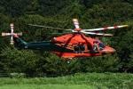 =JAかみんD=さんが、調布飛行場で撮影した三井物産エアロスペース AW139の航空フォト(写真)