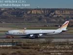 masarunphotosさんが、マドリード・バラハス国際空港で撮影したプルス・ウルトラ A340-313Xの航空フォト(飛行機 写真・画像)