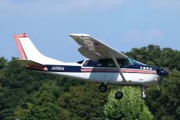 水産航空 イメージ