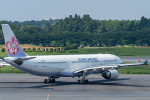 こうきさんが、成田国際空港で撮影したチャイナエアライン A330-302の航空フォト(写真)