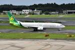 k-spotterさんが、成田国際空港で撮影した春秋航空日本 737-86Nの航空フォト(写真)