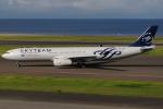 きんめいさんが、中部国際空港で撮影したガルーダ・インドネシア航空 A330-343Xの航空フォト(写真)