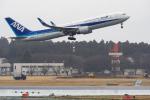 こうきさんが、成田国際空港で撮影した全日空 767-381/ERの航空フォト(写真)