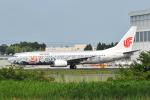 panchiさんが、成田国際空港で撮影した中国国際航空 737-86Nの航空フォト(飛行機 写真・画像)