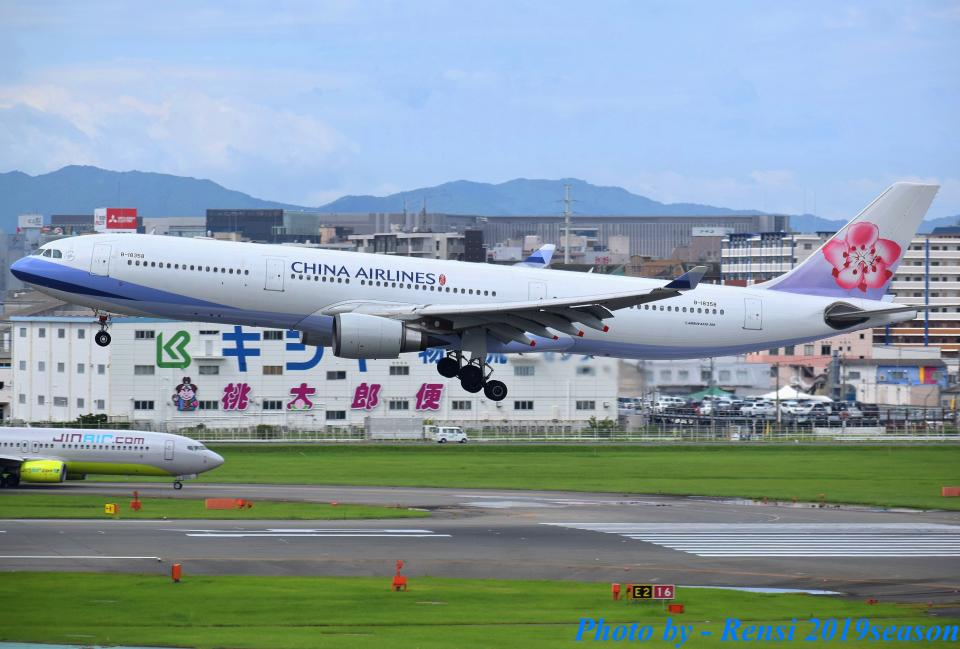 れんしさんのチャイナエアライン Airbus A330-300 (B-18358) 航空フォト
