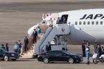 たーぼーさんが、羽田空港で撮影した日本航空 737-846の航空フォト(写真)