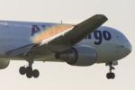 mameshibaさんが、成田国際空港で撮影した全日空 767-381/ER(BCF)の航空フォト(写真)