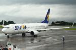 セブンさんが、鹿児島空港で撮影したスカイマーク 737-86Nの航空フォト(飛行機 写真・画像)