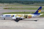セブンさんが、新千歳空港で撮影したスカイマーク 737-8FHの航空フォト(飛行機 写真・画像)