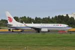 Orange linerさんが、成田国際空港で撮影した中国国際航空 737-89Lの航空フォト(飛行機 写真・画像)