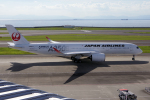yabyanさんが、中部国際空港で撮影した日本航空 A350-941XWBの航空フォト(写真)