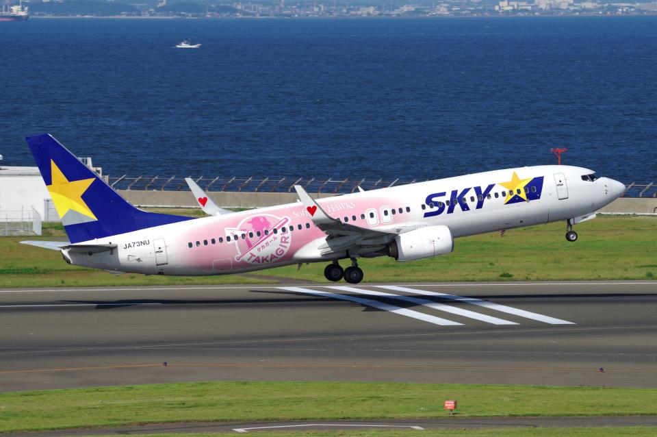 yabyanさんのスカイマーク Boeing 737-800 (JA73NU) 航空フォト
