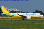 Chofu Spotter Ariaさんが、成田国際空港で撮影したセブパシフィック航空 A320-271Nの航空フォト(飛行機 写真・画像)