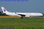 Chofu Spotter Ariaさんが、成田国際空港で撮影した中国東方航空 A330-343Xの航空フォト(写真)