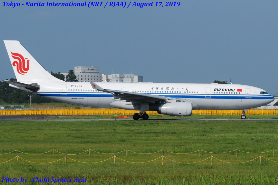 Chofu Spotter Ariaさんの中国国際航空 Airbus A330-200 (B-6073) 航空フォト