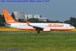 Chofu Spotter Ariaさんが、成田国際空港で撮影したチェジュ航空 737-8ASの航空フォト(飛行機 写真・画像)