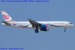 Chofu Spotter Ariaさんが、成田国際空港で撮影したサンデー・エアラインズ 757-21Bの航空フォト(写真)