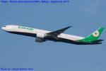 Chofu Spotter Ariaさんが、成田国際空港で撮影したエバー航空 777-36N/ERの航空フォト(飛行機 写真・画像)