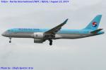Chofu Spotter Ariaさんが、成田国際空港で撮影した大韓航空 A220-300 (BD-500-1A11)の航空フォト(飛行機 写真・画像)