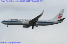 Chofu Spotter Ariaさんが、成田国際空港で撮影した中国国際航空 737-89Lの航空フォト(写真)