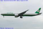 Chofu Spotter Ariaさんが、成田国際空港で撮影したエバー航空 777-35E/ERの航空フォト(飛行機 写真・画像)