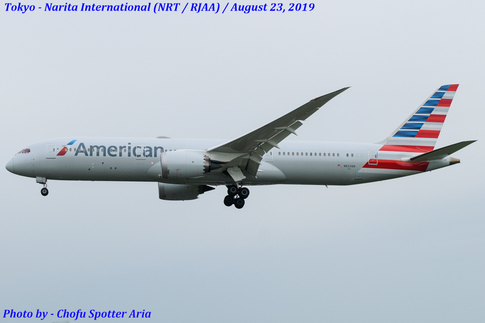 Chofu Spotter Ariaさんのアメリカン航空 Boeing 787-9 (N823AN) 航空フォト