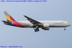 Chofu Spotter Ariaさんが、成田国際空港で撮影したアシアナ航空 777-2B5/ERの航空フォト(飛行機 写真・画像)