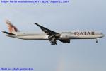 Chofu Spotter Ariaさんが、成田国際空港で撮影したカタール航空 777-3DZ/ERの航空フォト(飛行機 写真・画像)