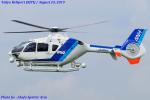 Chofu Spotter Ariaさんが、成田国際空港で撮影したオールニッポンヘリコプター EC135T2の航空フォト(写真)
