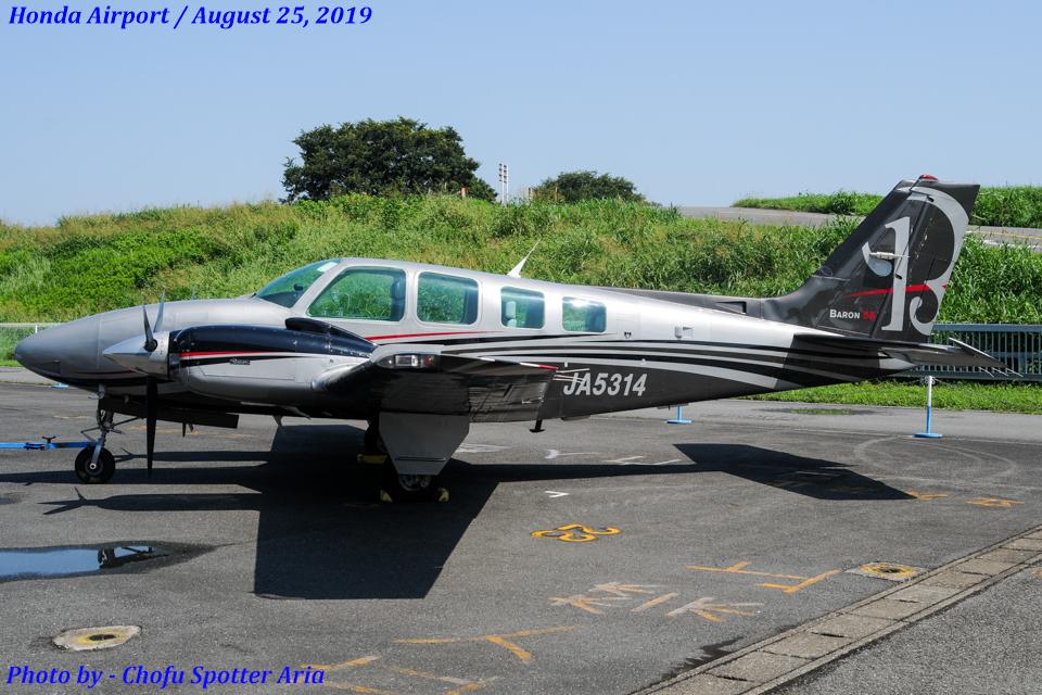 Chofu Spotter Ariaさんの日本個人所有 Beechcraft 58 Baron (JA5314) 航空フォト