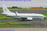 Chofu Spotter Ariaさんが、羽田空港で撮影したナイジェリア政府 737-7N6 BBJの航空フォト(飛行機 写真・画像)