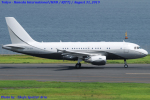 Chofu Spotter Ariaさんが、羽田空港で撮影したグローバル・ジェット・ルクセンブルク A319-115CJの航空フォト(飛行機 写真・画像)