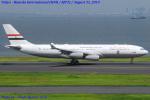 Chofu Spotter Ariaさんが、羽田空港で撮影したエジプト政府 A340-211の航空フォト(飛行機 写真・画像)