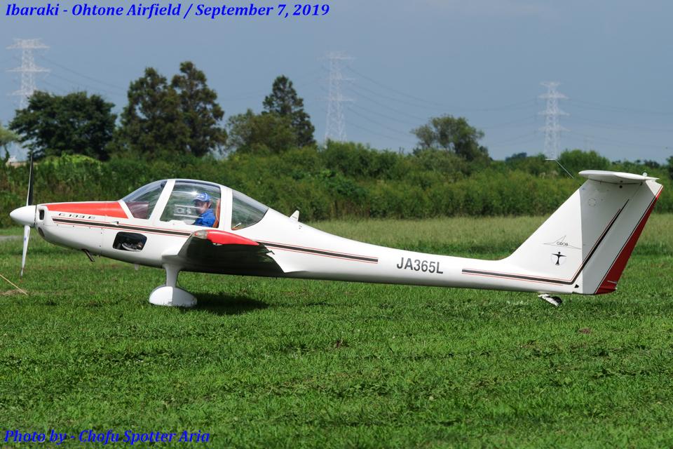 Chofu Spotter Ariaさんの日本個人所有 Grob G109 (JA365L) 航空フォト