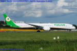 Chofu Spotter Ariaさんが、成田国際空港で撮影したエバー航空 787-10の航空フォト(写真)