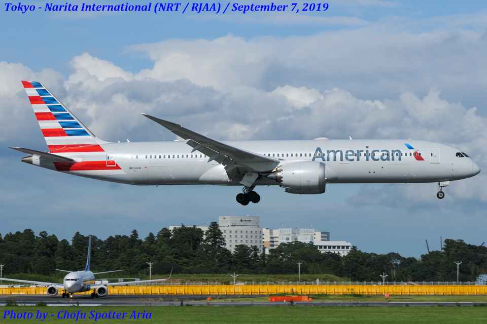 Chofu Spotter Ariaさんのアメリカン航空 Boeing 787-9 (N824AN) 航空フォト