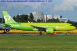 Chofu Spotter Ariaさんが、成田国際空港で撮影したアエロフロート・ロシア航空 737-8LJの航空フォト(写真)