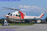 Chofu Spotter Ariaさんが、新潟空港で撮影した朝日航洋 412の航空フォト(写真)