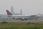 成田国際空港 - Narita International Airport [NRT/RJAA]で撮影されたノースウエスト航空 - Northwest Airlines [NW/NWA]の航空機写真