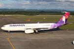 セブンさんが、新千歳空港で撮影したハワイアン航空 A330-243の航空フォト(飛行機 写真・画像)