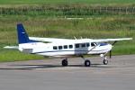 セブンさんが、札幌飛行場で撮影した学校法人ヒラタ学園 航空事業本部 208B Grand Caravanの航空フォト(飛行機 写真・画像)