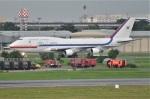 amagoさんが、ドンムアン空港で撮影した大韓民国空軍 747-4B5の航空フォト(写真)
